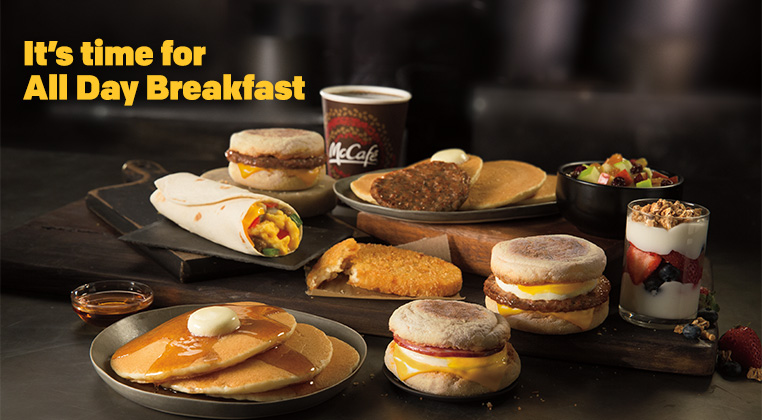 McDonald's Breakfast Now Available All-day